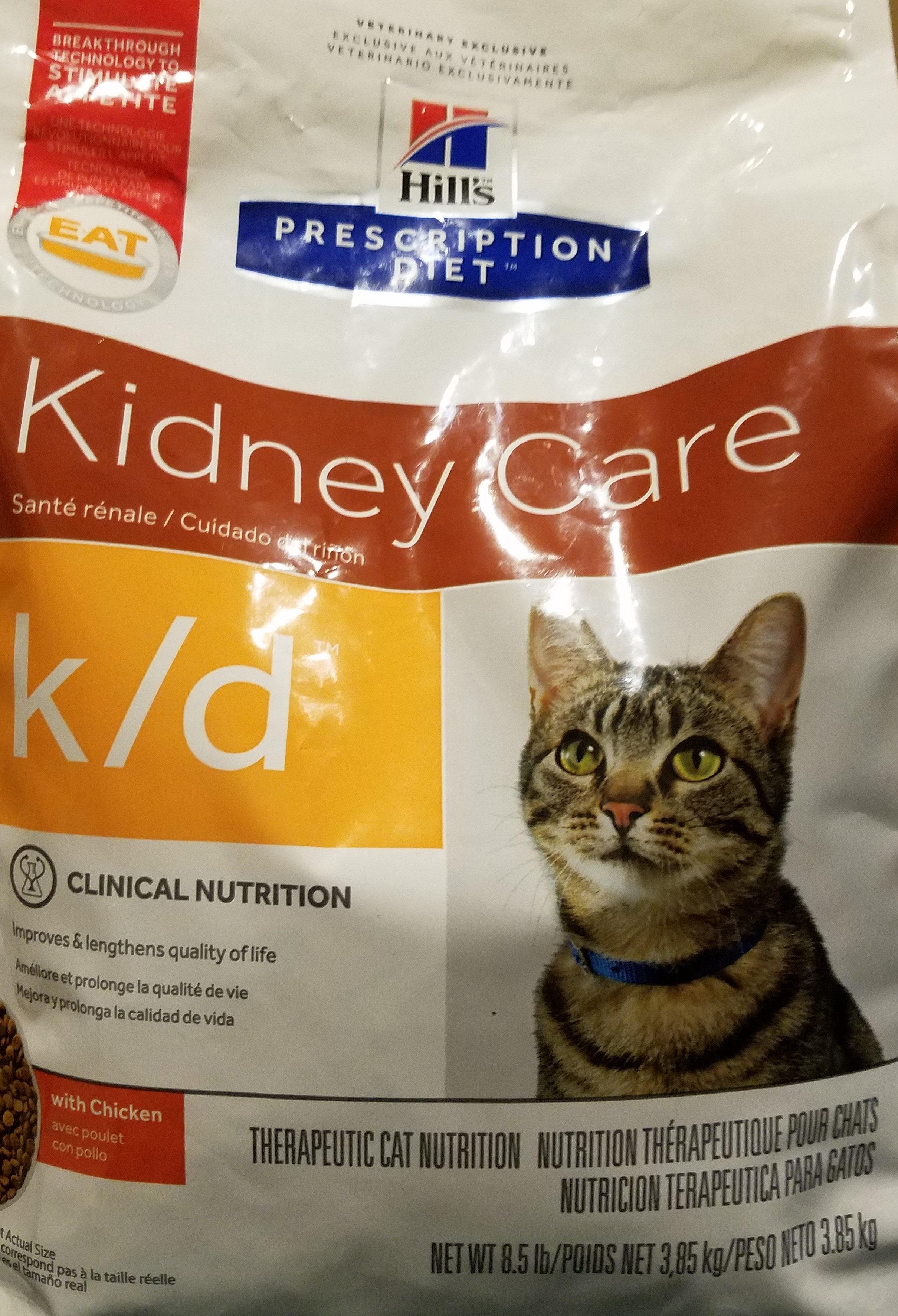 Prescription Diet k/d Feline Dry with Chicken - Product - en