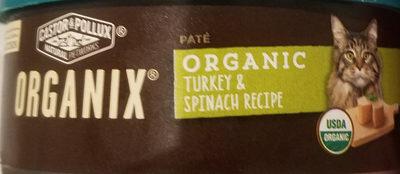 Turkey & Spinach Recipe Paté - Product