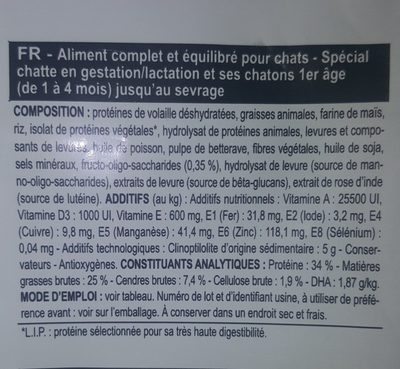 Royal Canin Babycat - Ingredients - fr