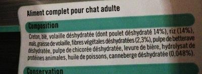 Croquettes problèmes urinaires - Ingredients - fr
