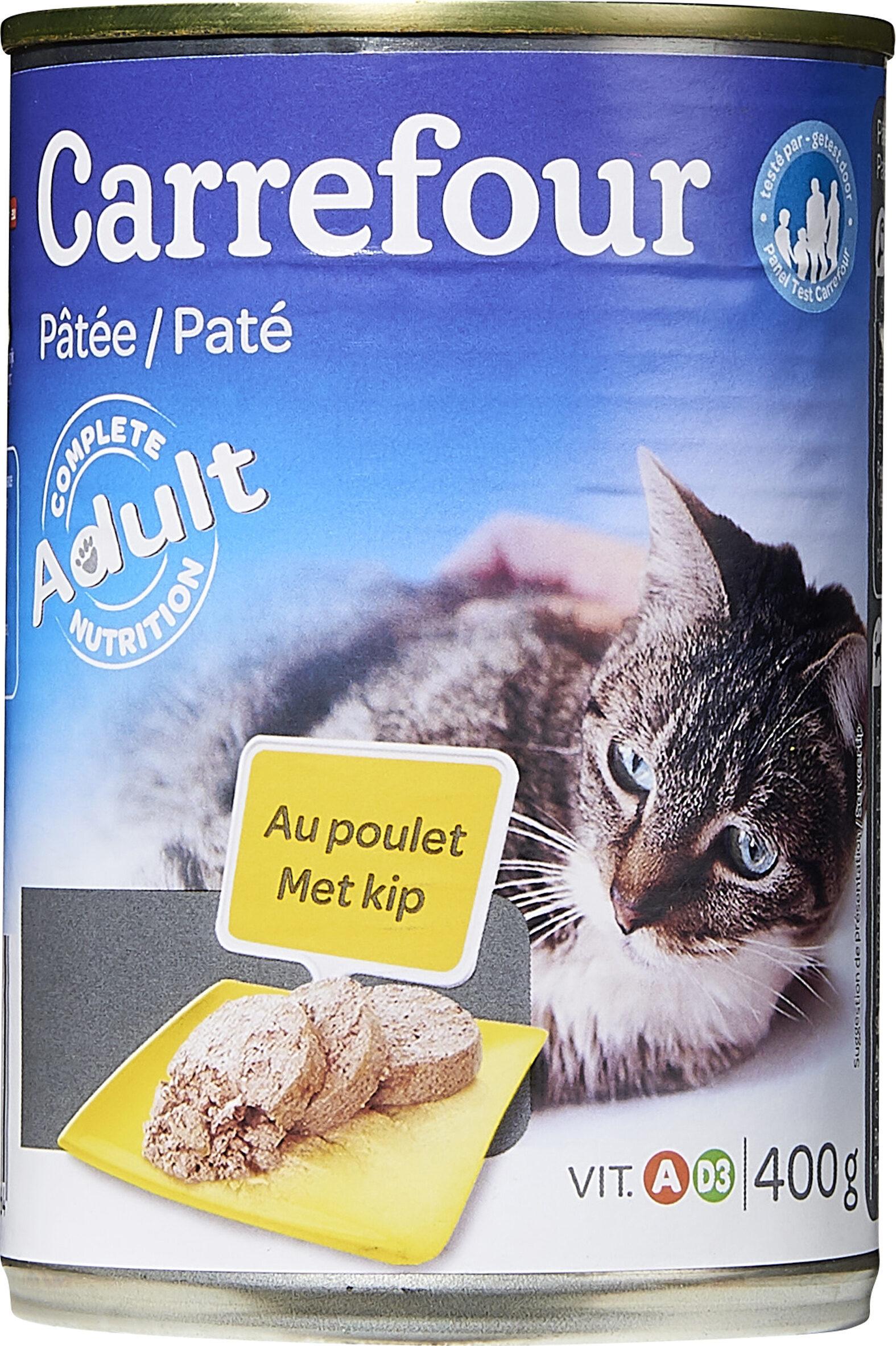 Adult / Terrine - Produit - fr