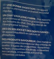 Multicroquettes pour chat - Ingredients - fr