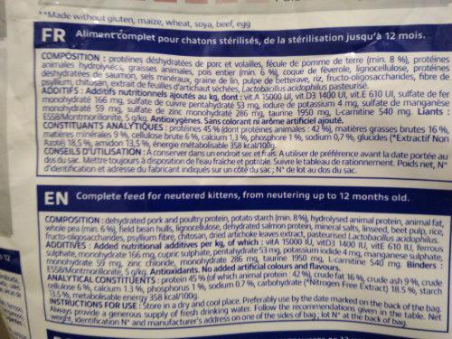 Junior Veterinary HPM - Ingredients - fr