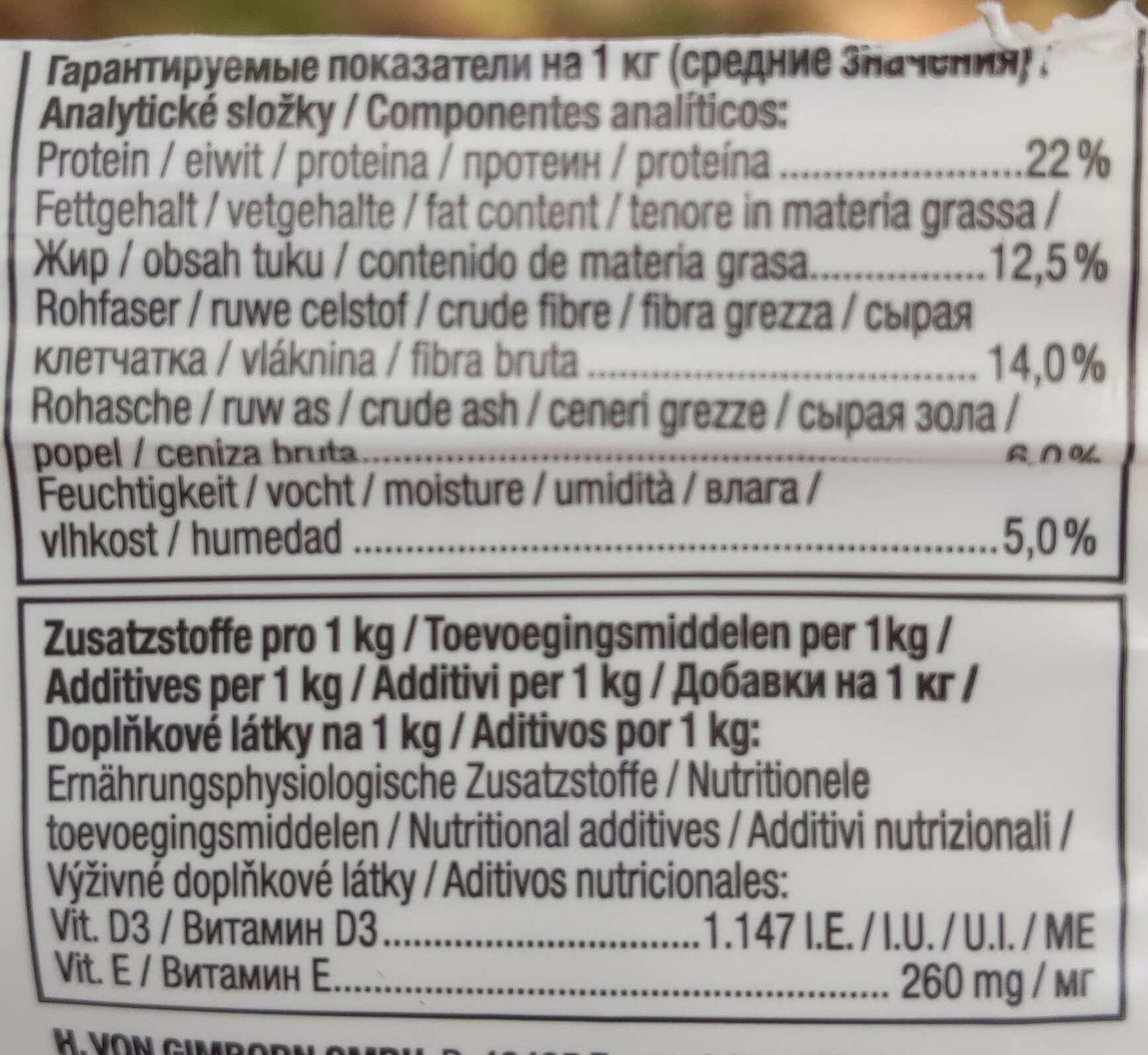 Malt Tabs - Nutrition facts - de