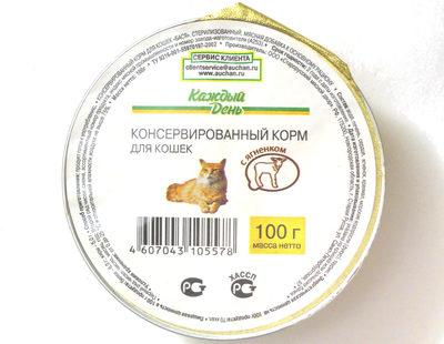 Консервированный корм для кошек с ягненком - Product - ru