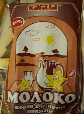 Молоко - Product