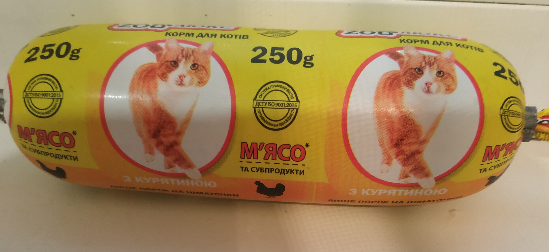 zoolusk корм для животных з куркою - Product - ru