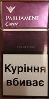 PARLIAMENT CARAT PURPLE - Product - ru