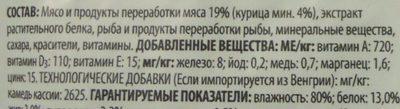 Felix Аппетитные кусочки с курицей в желе - Ingredients - ru