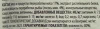 Felix Аппетитные кусочки с лососем в желе - Ingredients