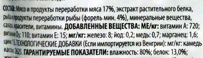 Felix Аппетитные кусочки с форелью в желе - Ingredients