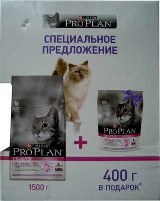Pro Plan Delicate - Product - ru
