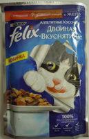 Felix Аппетитные кусочки. Двойная вкуснятина.  С говядиной и домашней птицей, в желе. - Product