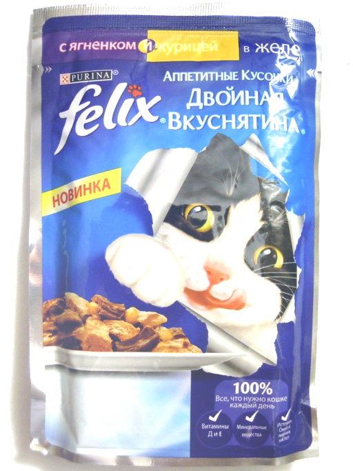Felix Аппетитные кусочки Двойная вкуснятина с ягненком и курицей в желе - Product - ru
