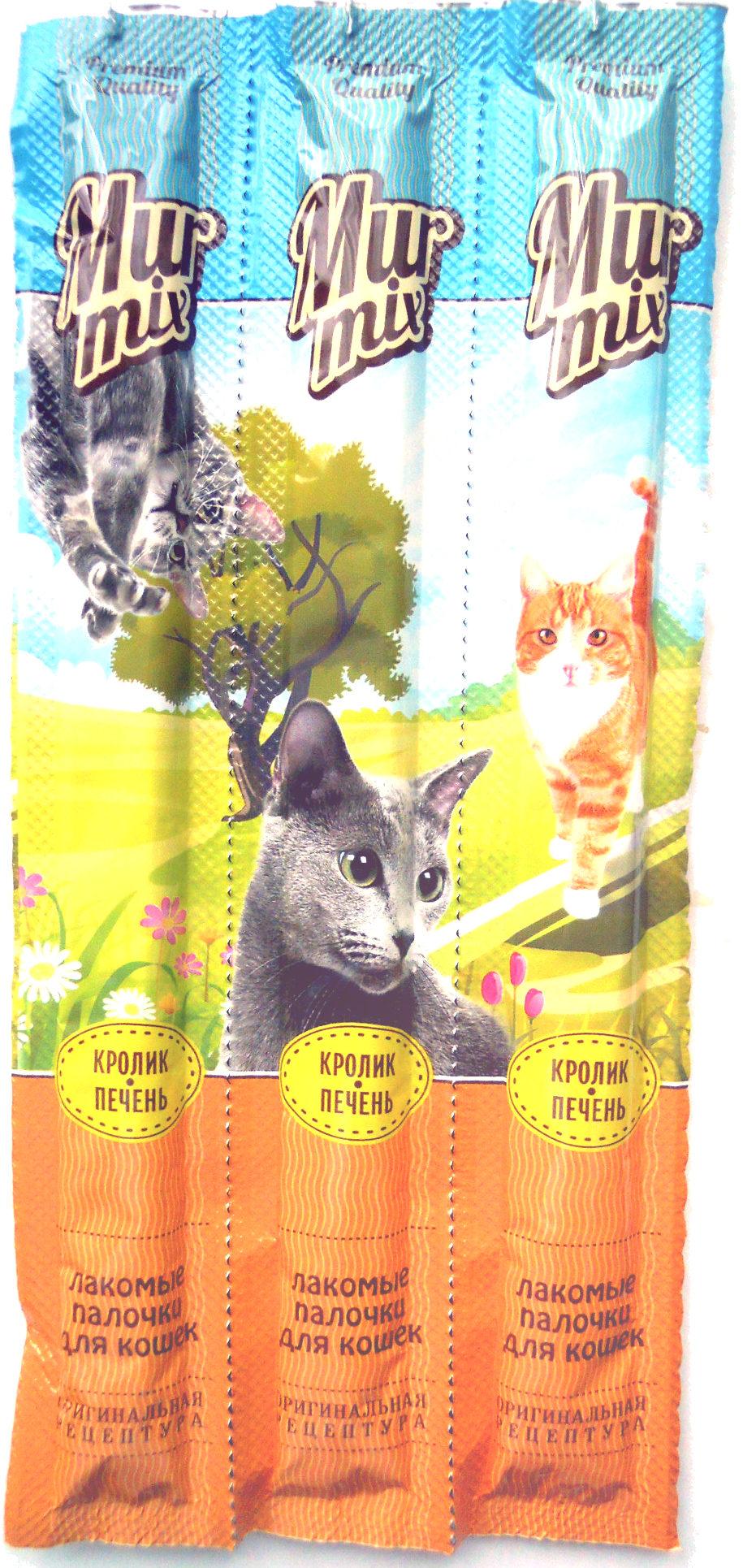 Лакомые палочки «Мурмикс» для кошек с кроликом и печенью - Product - en
