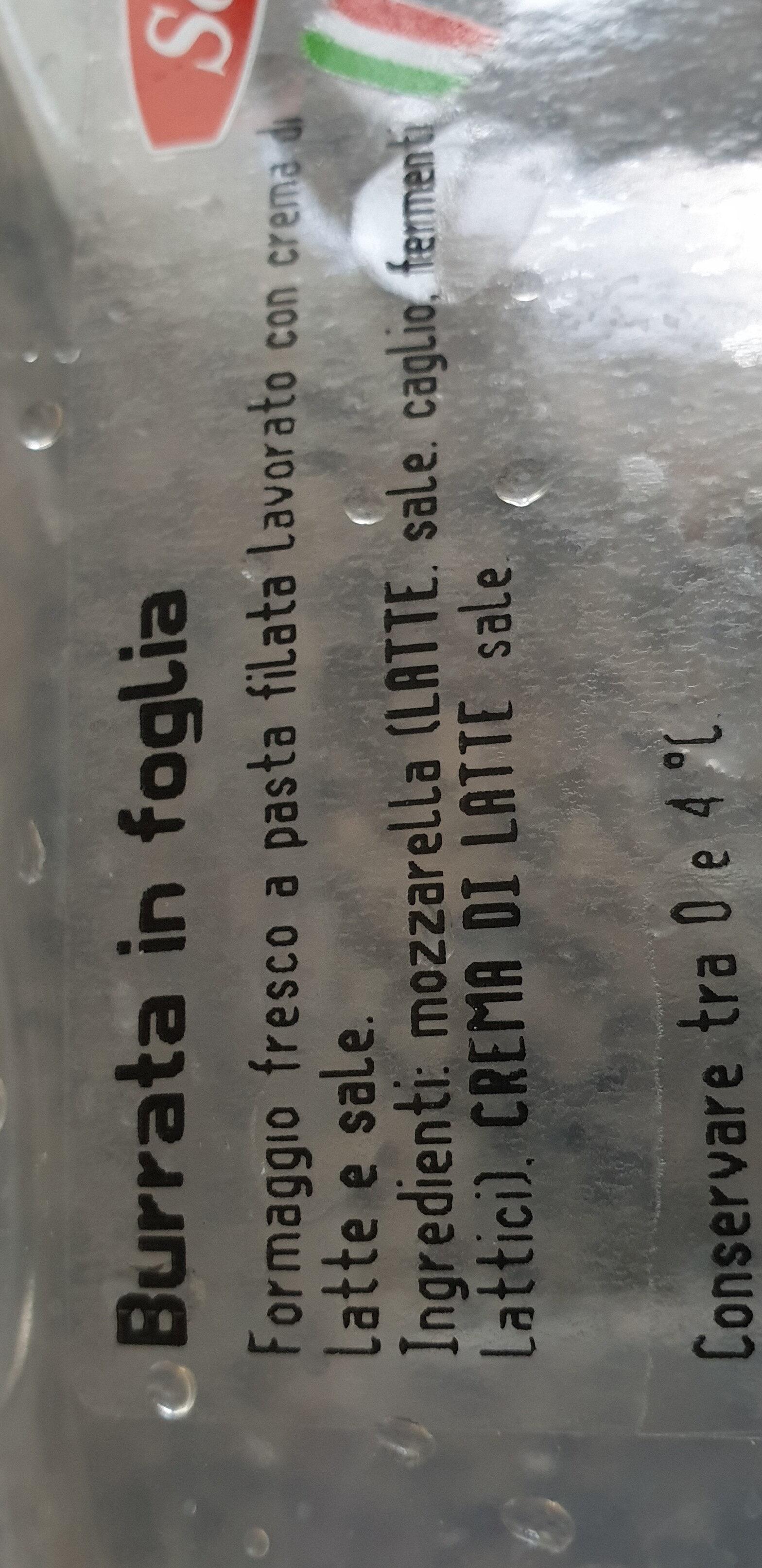 Burrata in foglia - Ingredients