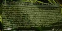 Croquettes pour chien stérilisé light - Ingredients