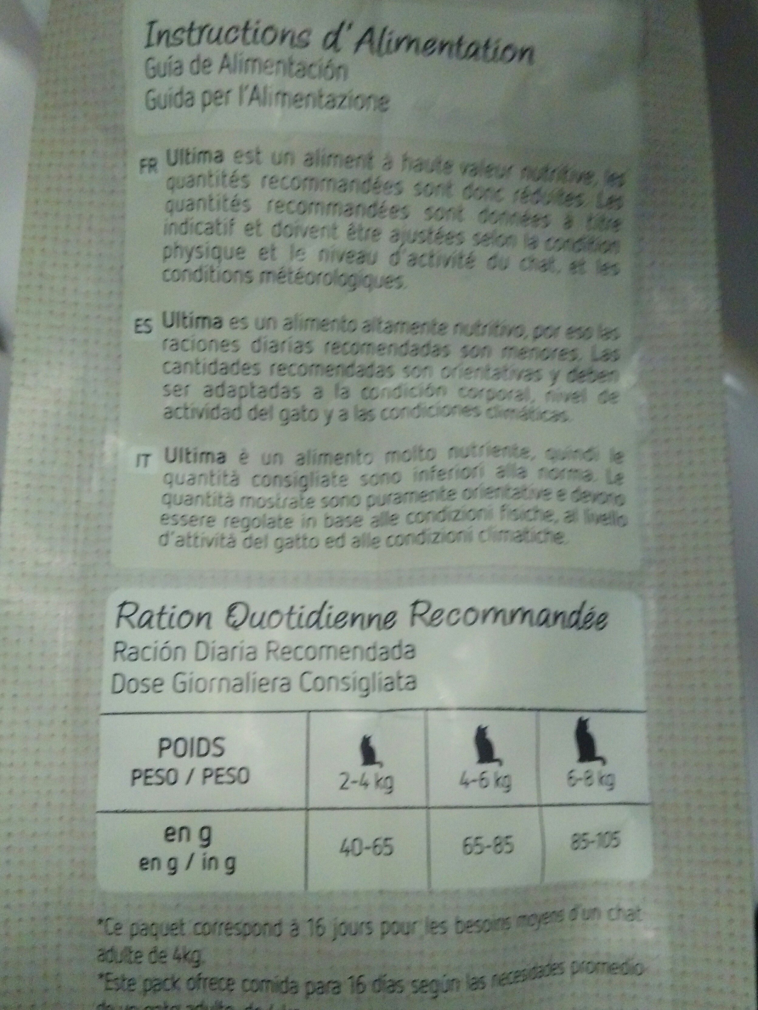 ultima nature - Nutrition facts - fr