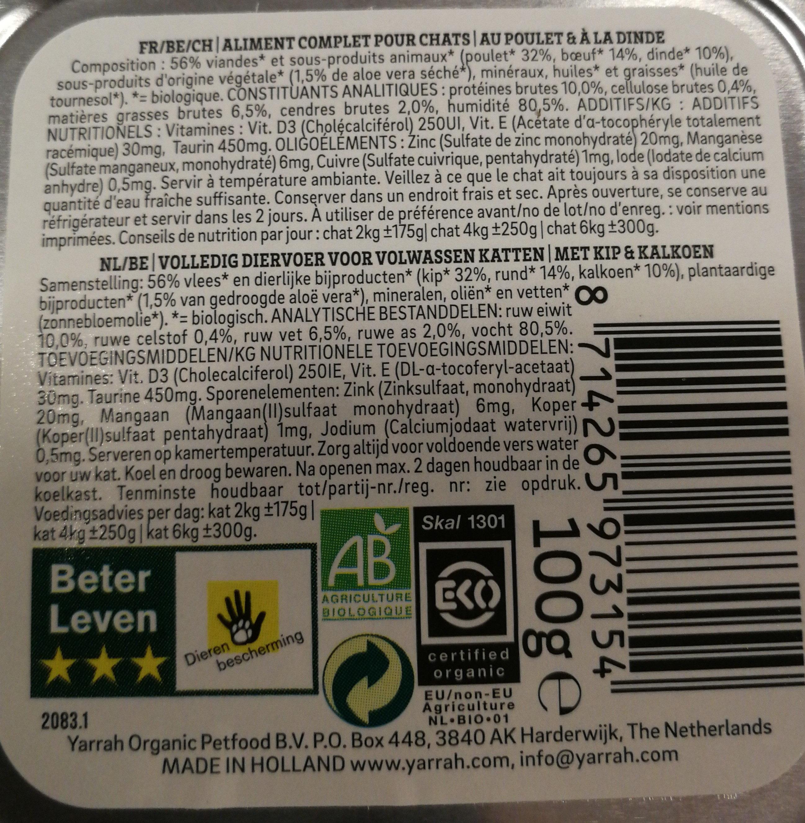 Pâtée Pour Chat Poulet, Dinde, Légume - Nutrition facts