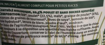 Croquettes Bio Poulet Pour Chien De Petite Taille - 2KG - Yarrah - Ingredients
