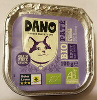 Dani - Product - en